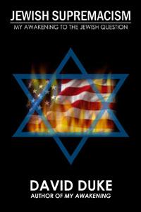 antisemitismus-pur.jpg
